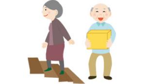住宅における健康と運動
