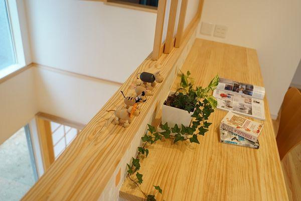 空気を共有する家
